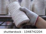 hands man working in textile... | Shutterstock . vector #1348742204