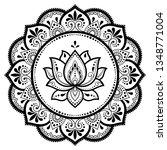 circular pattern in form of...   Shutterstock .eps vector #1348771004