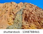 the steep rocky slope of the... | Shutterstock . vector #1348788461