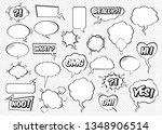 set of comic speech bubbles.... | Shutterstock .eps vector #1348906514