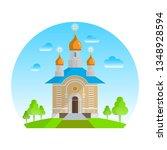 christian church. the building... | Shutterstock .eps vector #1348928594