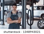 one person in the room....   Shutterstock . vector #1348943021