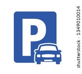 parking sign icon vector | Shutterstock .eps vector #1349010014