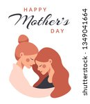 cute young mother embracing her ... | Shutterstock .eps vector #1349041664