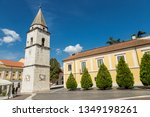 Bell Tower and Museum Complex of the church of Santa Sofia in Benevento, Campania, Italy, UNESCO world heritage. Garibaldi Street in Old Town of Benevento, Italy