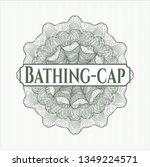 green abstract linear rosette... | Shutterstock .eps vector #1349224571