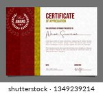 professional certificate.... | Shutterstock .eps vector #1349239214