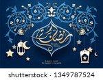 ramadan kareem calligraphy... | Shutterstock .eps vector #1349787524