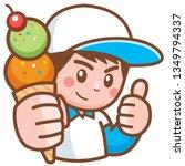 vector illustration of cartoon... | Shutterstock .eps vector #1349794337