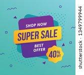 super sale banner | Shutterstock .eps vector #1349799944