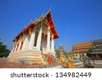 thai temple architecture... | Shutterstock . vector #134982449