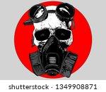 Skull Gasmask Vector