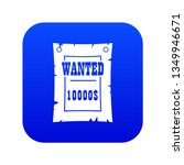 vintage wanted poster icon... | Shutterstock . vector #1349946671