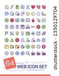 vector illustration of 64 web...