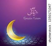 ramadan kareem islamic design...   Shutterstock .eps vector #1350171047