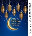 ramadan kareem background ... | Shutterstock .eps vector #1350219107