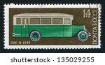 Russia   Circa 1974  Stamp...