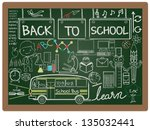 illustration of education and... | Shutterstock .eps vector #135032441