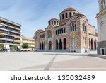 cathedral of st. nicholas ... | Shutterstock . vector #135032489