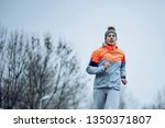 low angle view of determined... | Shutterstock . vector #1350371807