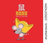 happy chinese new year greeting ... | Shutterstock .eps vector #1350374294