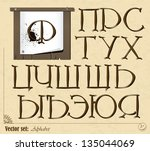 set of vector letters of the...   Shutterstock .eps vector #135044069