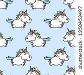 cute unicorn cartoon seamless... | Shutterstock .eps vector #1350453497