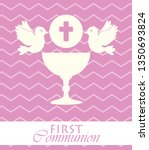 doves and chalice with holy... | Shutterstock .eps vector #1350693824