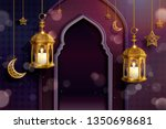 islamic purple background with... | Shutterstock .eps vector #1350698681