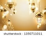 golden islamic background with... | Shutterstock .eps vector #1350711011