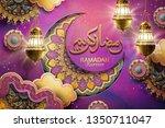 ramadan kareem calligraphy...   Shutterstock .eps vector #1350711047