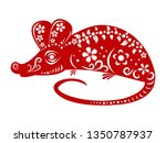happy chinese new year 2020  ... | Shutterstock .eps vector #1350787937