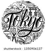 tokyo famous landmarks in... | Shutterstock .eps vector #1350906137