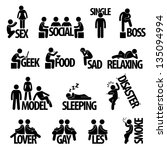 man people person sex social... | Shutterstock .eps vector #135094994