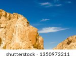 high rocky mountains against... | Shutterstock . vector #1350973211