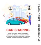 car sharing flat illustration.... | Shutterstock .eps vector #1351075967