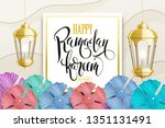 ramadan kareem background place ...   Shutterstock .eps vector #1351131491