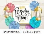 ramadan kareem background place ...   Shutterstock .eps vector #1351131494