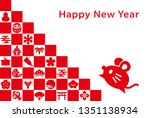 new year card with mouse and... | Shutterstock .eps vector #1351138934
