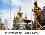 Peterhof  Russia   July 1 ...
