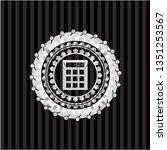 calculator icon inside silvery...   Shutterstock .eps vector #1351253567