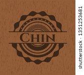 chin  wood emblem. vintage. | Shutterstock .eps vector #1351253681
