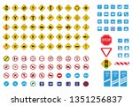 traffic signs collection vector. | Shutterstock .eps vector #1351256837
