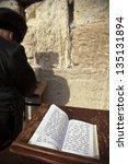 Jerusalem   May 21  Book Of...