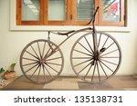 Vintage Wooden Bicycle