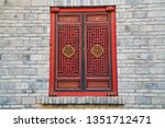 Chinese Style Window On Ancien...