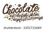 latin alphabet made of dark... | Shutterstock .eps vector #1351712684