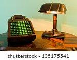 Vintage Adding Machine And Lamp