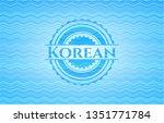 korean sky blue water wave... | Shutterstock .eps vector #1351771784