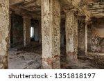 mystical interior  ruins of an... | Shutterstock . vector #1351818197